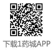 1药城App二维码